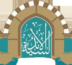 , The Restaurants, YASMINE PALACE - مطعم قصر الياسمين, YASMINE PALACE - مطعم قصر الياسمين
