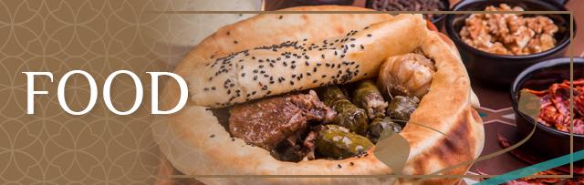 , GALLERY, YASMINE PALACE - مطعم قصر الياسمين, YASMINE PALACE - مطعم قصر الياسمين