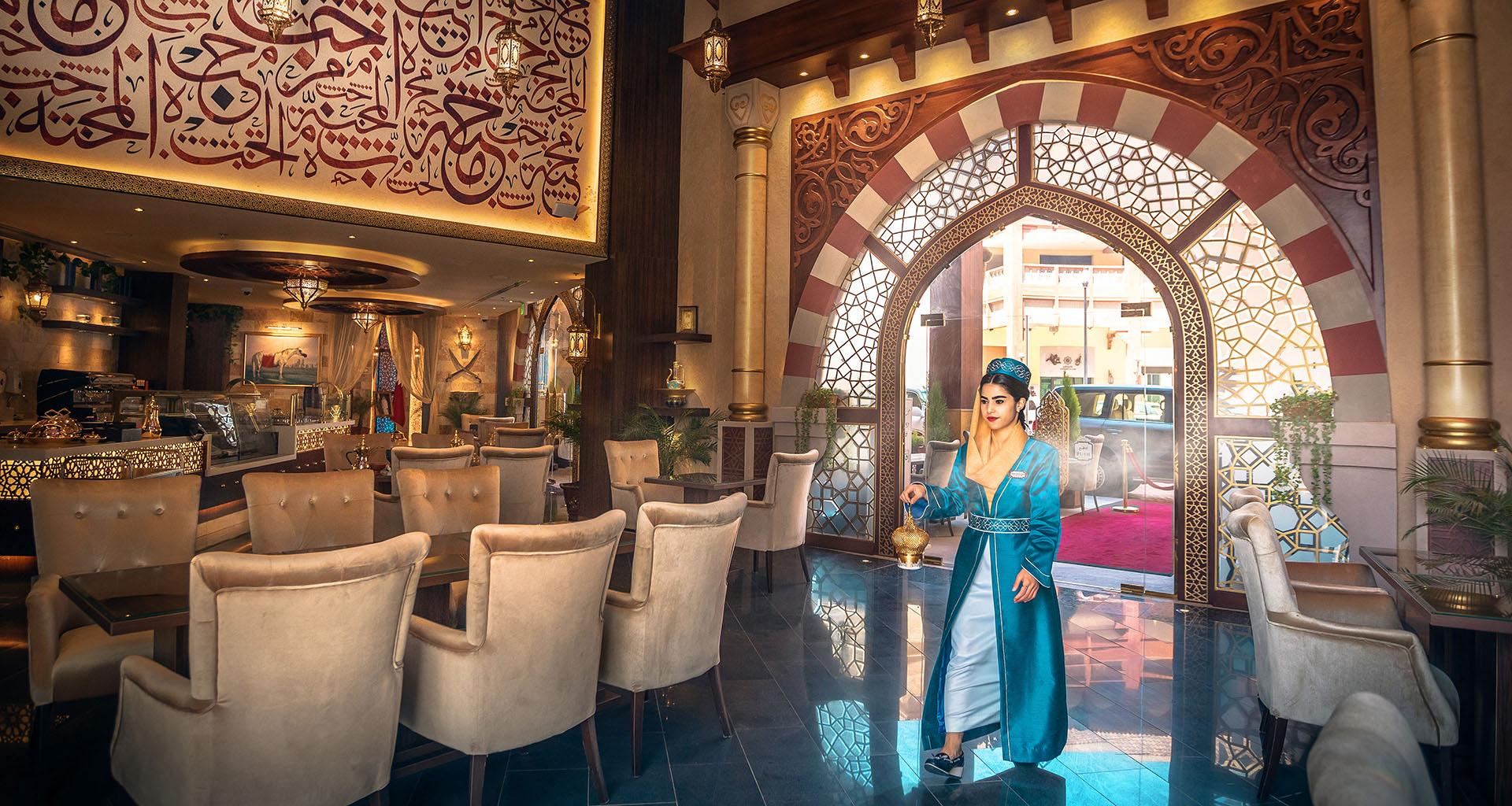 , TAMARI, YASMINE PALACE - مطعم قصر الياسمين, YASMINE PALACE - مطعم قصر الياسمين