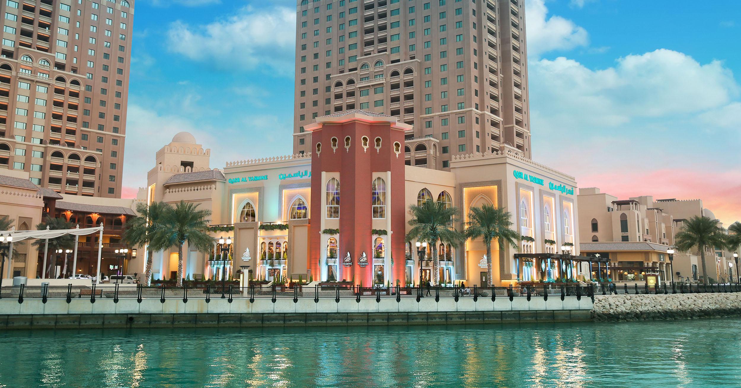 , Contact Us, YASMINE PALACE - مطعم قصر الياسمين, YASMINE PALACE - مطعم قصر الياسمين